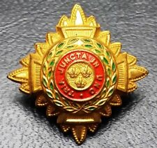 Royal Officer's Badge - Tria Juncta In Uno - Very Collectible