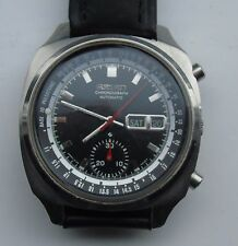 VINTAGE SEIKO 6139-6020 CHRONOGRAPH AUTOMATIC WRIST WATCH (Dated July 1970)
