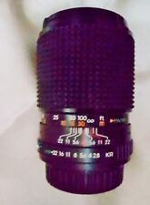 Sears Vintage 35mm Camera Lens Model 202 7368100 Multi Coated Hard Shell Case