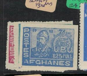 Afghanistan SC 395-7 MOG (1eea)