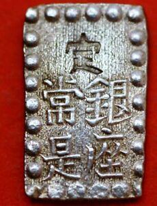 Japan Mutsuhito Shu (Is shu Gin) ND(1868-69) 0.888 Silver C#12a  3134