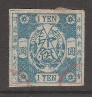 Japan revenue Fiscal stamp 10-19-20 Large Format- Nice- Rare 1 Yen