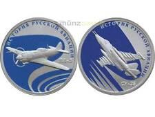 2 x 1 Roubles LA-5 & SU-25 Russian Aviation Flugzeuge Russie PP argent 2016