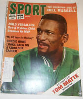 Sport Magazine Zoilo Versalles March 1966 WITH ML 072514R