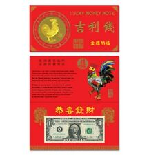 2017 Lucky Money Year of the Rooster 8888 US $1 Dollar Note