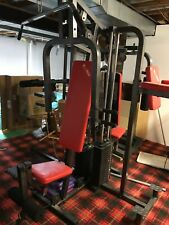 Weight Lifting Equipment - Four Station Home Gym