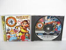 Horloge Work Chevalier Vol 2 Sega Saturne Japon Jeu Ss