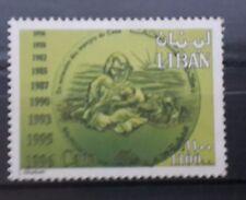 Lebanon 1997 Mi. 1368 MNH - 1st Anniv of the Massacre of Cana Qana