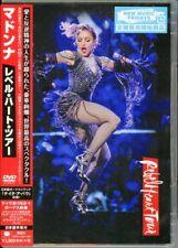 MADONNA-REBEL HEART TOUR(LIVE AT THE ALLPHONES...-JAPAN DVD BONUS TRACK J24