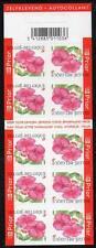 BELGIUM MNH 2004  Flower - Self-Adhesive Stamps