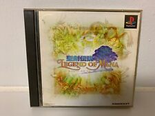 Legend of Mana - PlayStation / PS1 PSX Japan import