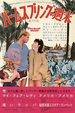 TROY DONAHUE STEPHANIE POWERS Palm Springs Weekend 1964 Japan Movie AD 7x10 #KE4
