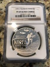 1991-P Korean War Proof Silver Dollar - NGC PF 69 Ultra Cameo / BRAND NEW