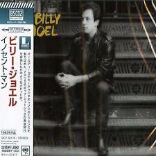 BILLY JOEL - AN INNOCENT MAN - JAPAN JEWEL CASE BLU-SPEC2 - CD