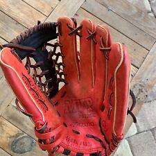 Mizuno MVP Prime 12.75 Special Edition Red Baseball Glove