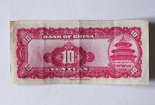 1940 circulated 10 yuan note, P85a, Bank of China, ABNC, Sun Yat Sen, pagoda