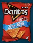 Doritos Mexican Taco Japan Chips Foreign Snack Exotic Food