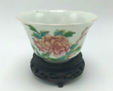 19th C. Chinese Famille Rose Floral Porcelain Bowl
