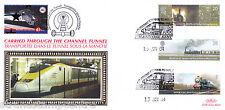 2004 Trains - Benham Channel Tunnel Official (Pr) - Railway Stamp 3