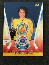 2010 Peewee Auston Matthews #951 first ever card - Toronto Maple Leafs