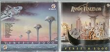 RONDO' VENEZIANO CD VENEZIA 2000 Made in GERMANY 1983 fuori catalogo REVERBERI