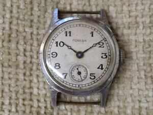 POBEDA RED12 ChChZ - RARE COLLECTIBLE VINTAGE RUSSIAN MECHANICAL WRISTWATCH