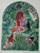 "Marc Chagall Original 1962 Jerusalem Windows Lithograph + ""Tribe of Gad"""