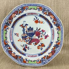 Antique Chinese 18thC Porcelain Imari Blue  & Famille Verte Plate Hand Painted