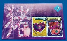 Singapore 2007 Zodiac Year of the Pig - Thailand Bangkok Stamps Exhibition M/S