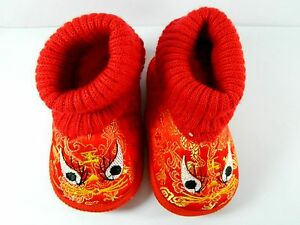 China Folk Traditional Style Embroidery Tiger Baby & Toddler Cotton-Padded Shoes