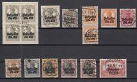 B2545/ GERMANY WWI EASTERN FRONT – MI # 1 / 2 – 4 / 7 – 9 – 11 / 12 USED