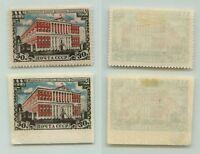 Russia USSR 1947 SC 1125 mint imperf . f2209