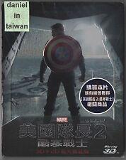Captain America: The winter soldier 2014 TAIWAN 3D 2D BLU RAY EMBOSSED STEELBOOK