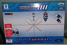 Banpresto DragonBall Z Capsule Corp. Summer Gift Assorted Hoipoi Box Set of 4