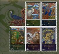 New Zealand NZ Stamps 2019 MNH Tuia 250 Michel Tuffery Paintings Art 5v M/S