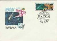 Russia 1986 Space Satellite + Beam Slogan Cancel Pic + Stamp FDC Cover Ref 31146