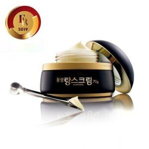 Dongsung Rannce Cream 70g Melanin (Melasma, freckle, blemish) Care K-Beauty