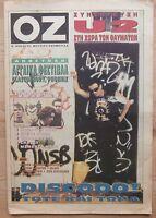 OZ JUL 1993 GREEK NEWSPAPER U2 BLUR UB40 CYNDI LAUPER RIC OCASEK STEVE WYNN DISC