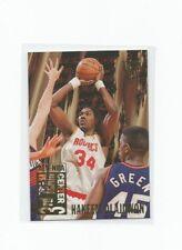 1995-96 FLEER ULTRA HAKEEM OLAJUWON #13 ALL NBA 3RD TEAM ROCKETS  NM-MINT!!!