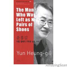 The Man Left with Nine Pairs of Shoes Korean Text Book Korea Fiction Novel BO21