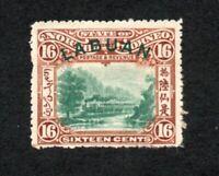 North Borneo - SG# 116 MH (rem)   -     Lot 1020219