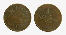 pci4925) Egitto - Egypt - Ottoman Empire  40 Para AH1277