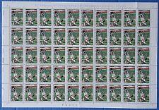 JUVENTUS CAMPIONE D'ITALIA 1994 1995 - FOGLIO CON PIEGA 50 FRANCOBOLLI  Cvpa3/18