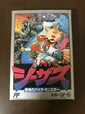 Game soft Famicom 『Jesus』Box and with an instructions from Japan②