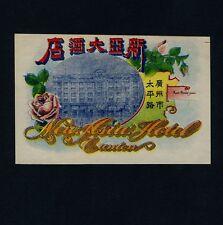 New Asia Hotel CANTON  廣州市 / 广州市 China Asia * Old Luggage Label Kofferaufkleber
