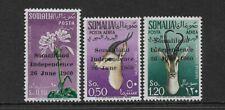 More details for somalia- 1960 - somaliland independence set of 3 - mm- sg 353/355- cat £150