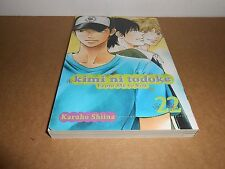 Kimi ni Todoke: From Me to You Vol. 22 Manga Book in English