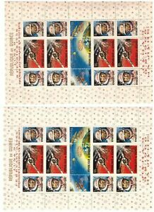 """s12302) GUINEA 1966 MNH** Space """"LUNA X"""" S/Sx2 English - French ovptd red"""