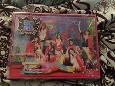SNSD Girls Generation I Got A Boy Group Version CD Album Like New