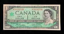 1967 Canadian $1 Dollar Bill - Beattie/Rasminsky - BC-45bA - *N/O (BB#1212)